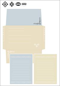 飾り罫のおしゃれな便箋 はがき手紙 プリントアウトファクトリー