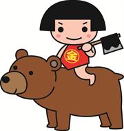 クマにまたがる金太郎