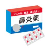 「鼻炎薬 フリー素材」の画像検索結果